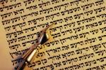 Setton – Las redes de educación judaica no formal y la participación de los jóvenes (ponencia)